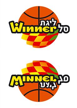 Winner_Logo-Mirrors